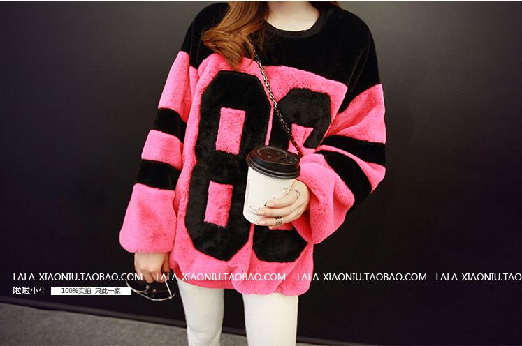 เสื้อกันหนาวแฟชั่นเกาหลีราคาถูกสีชมพูขนปุยน่ารักๆเก๋ๆ