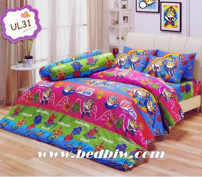 ชุดเครื่องนอน ผ้าปูที่นอน ลาย อุลตร้าแมน รุ่นUL31