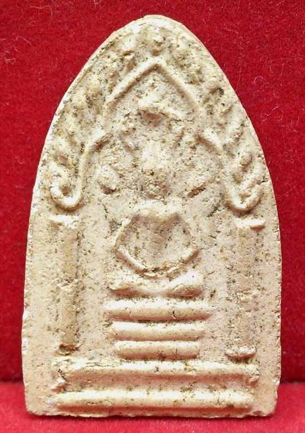 พระผงกลีบบัว ลพ.นาค วัดจันเสน ปี๒๕๑๓..ลพ.พรหม ร่วมเสก