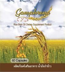 Gomphrena กอมฟลีนา ศูนย์จำหน่ายราคาส่ง น้ำมันรำข้าวจมูกข้าว ส่งฟรี