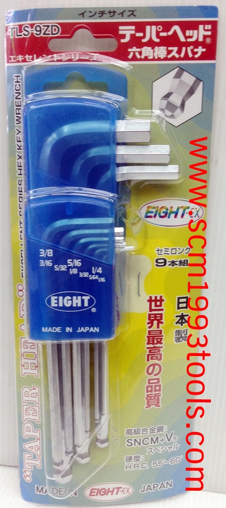 "EIGHT รุ่น TLS-9ZD ประแจหกเหลี่ยมตัวแอลขาวยาวหัวบอล ขนาด 1/16""-3/8"" (9ตัว/ชุด) ญี่ปุ่น HEX KEY WRENCH"