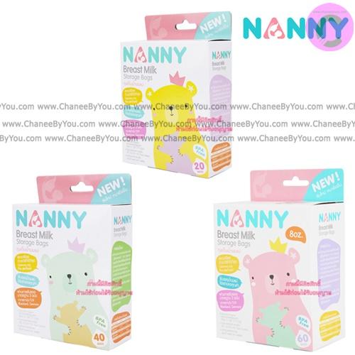 ถุงเก็บน้ำนมแม่ Nanny Breast Milk Storage Bags