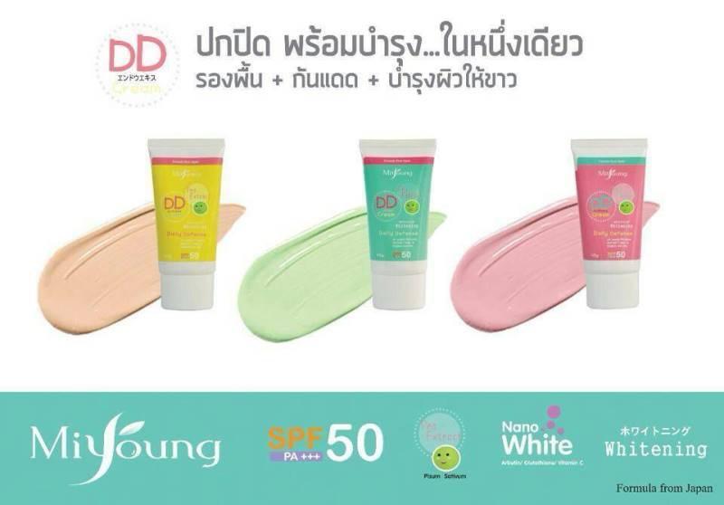 Miyoung DD Cream Daily Defense SPF50 PA+++ 3 in 1 รองพื้น+กันแดด+บำรุง