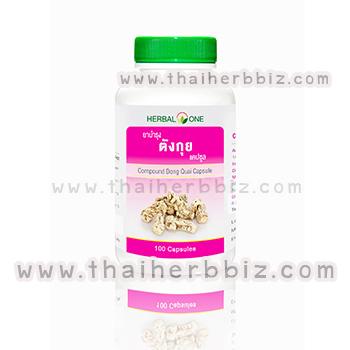 ยาบำรุงตังกุยชนิดแคปซูล อ้วยอันโอสถ เฮอร์บัลวัน Herbal One