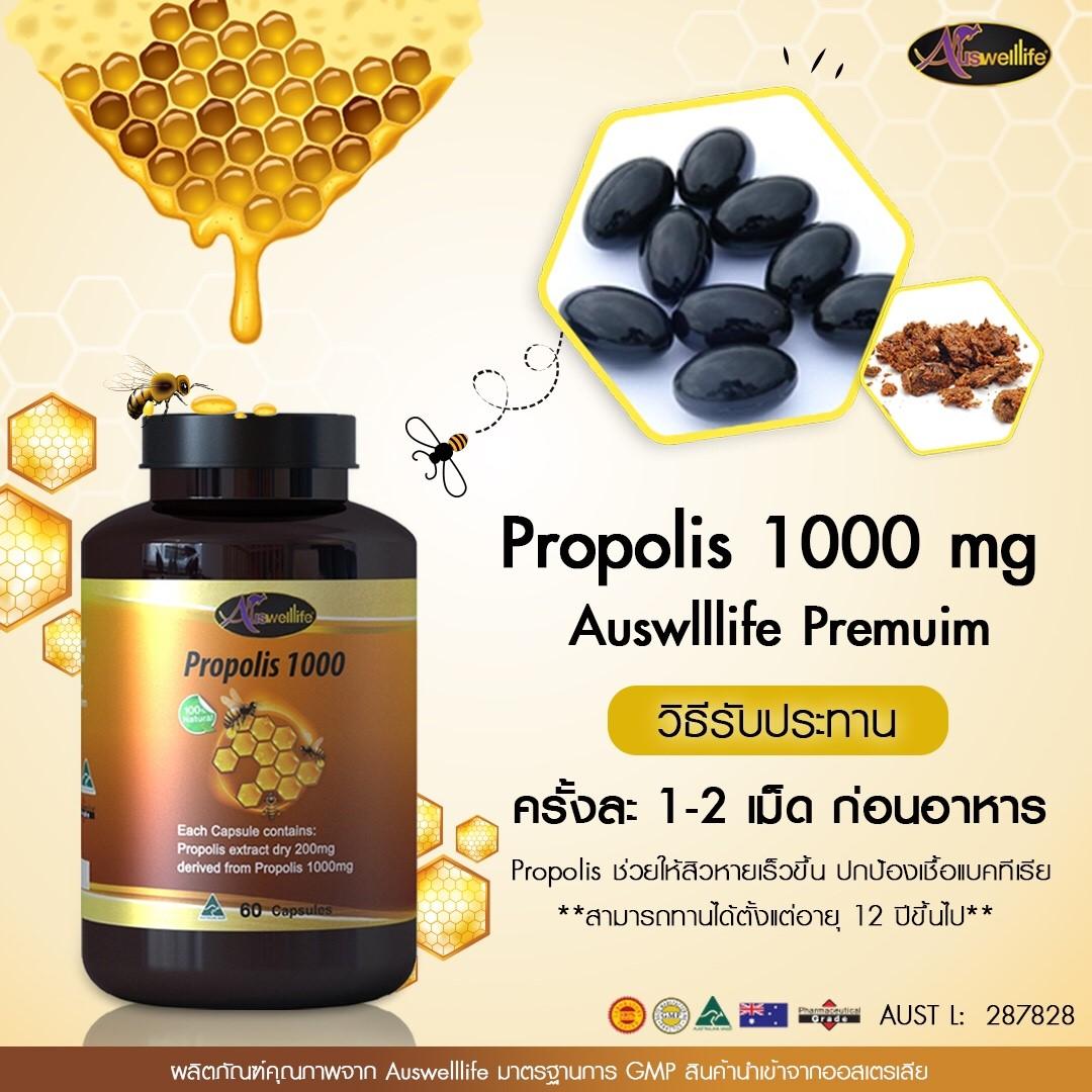 ผลการค้นหารูปภาพสำหรับ Auswelllife Propolis 1,000 mg