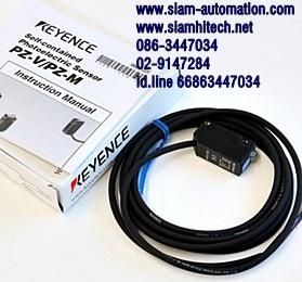 PZ-M11 keyence photoelectric sensors