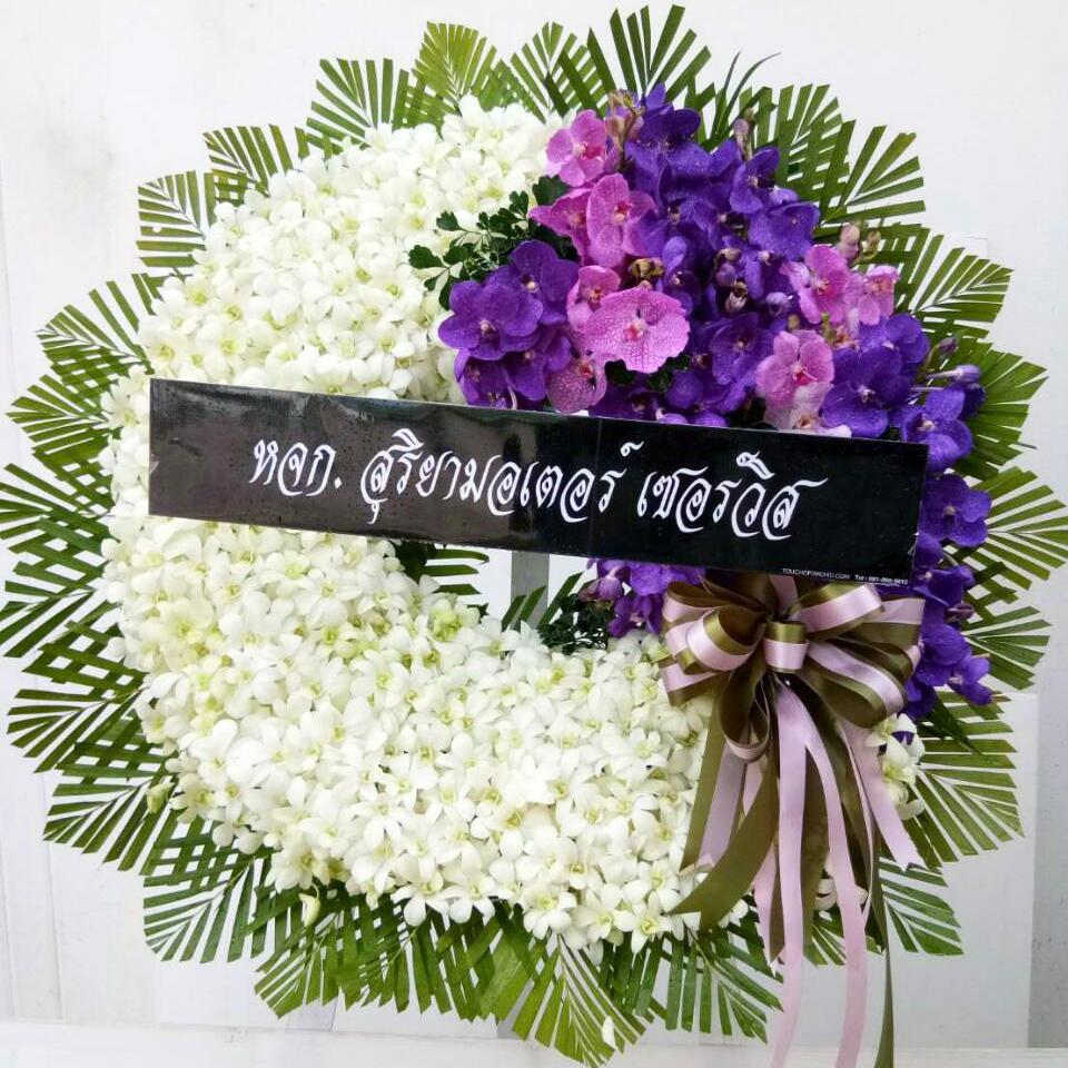 พวงหรีดดอกไม้สด รหัส 5026