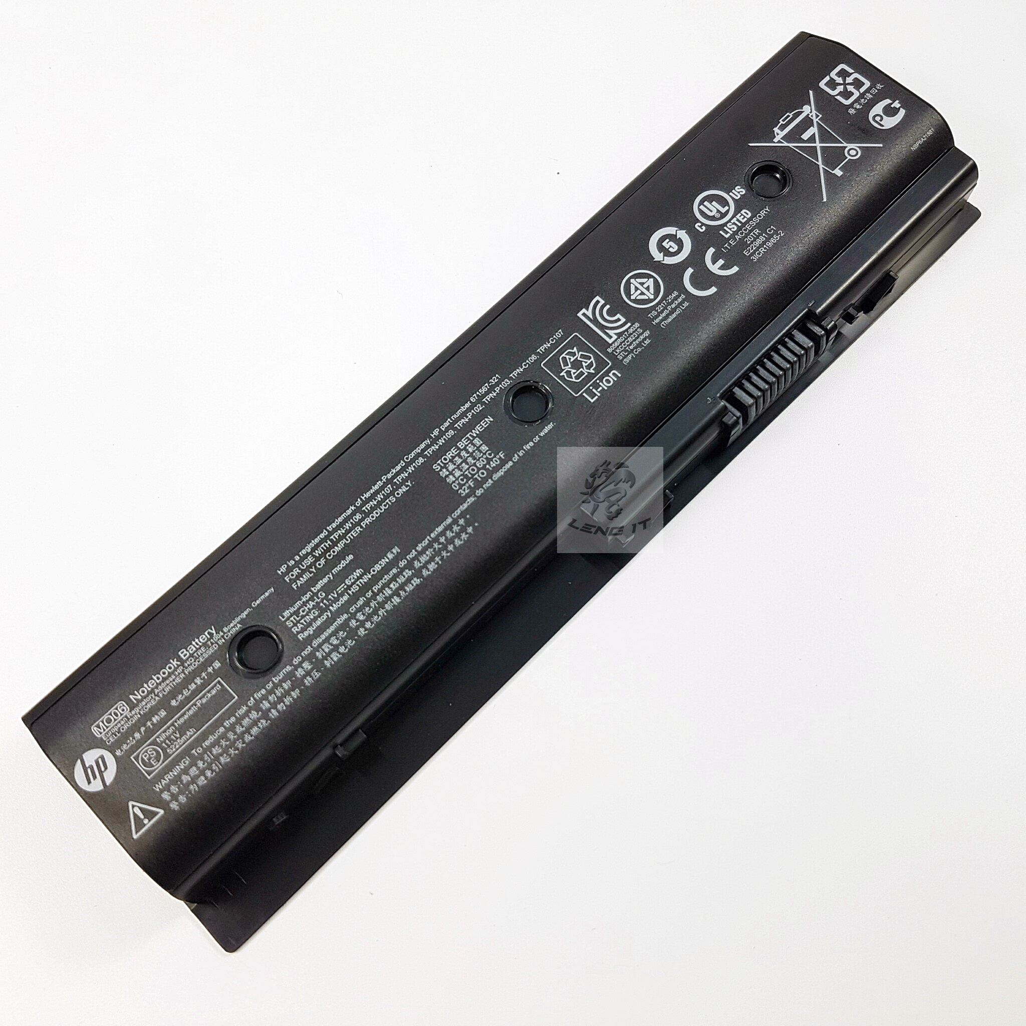 ิBATTERY FOR HP 15