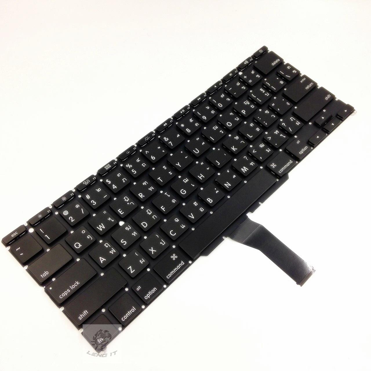 Keyboard Macbook A 1466