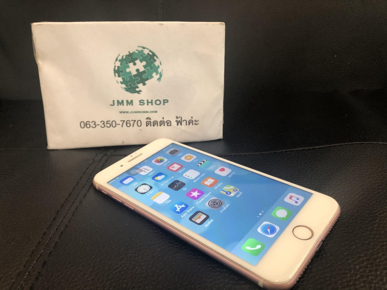 JMM-150 ขาย IPhone7 plus 128Gb Pink