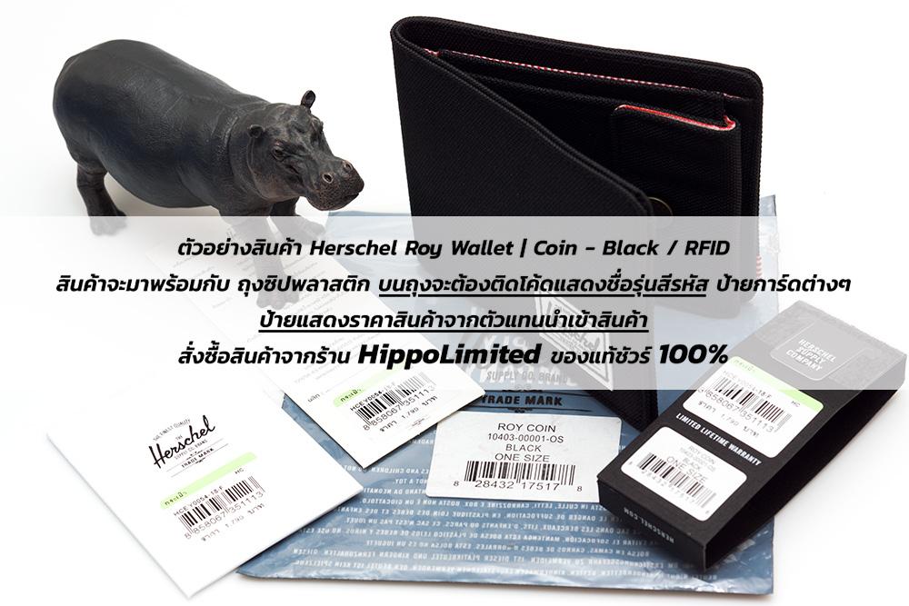 Herschel Roy Wallet | Coin - Black / RFID - สินค้าของแท้
