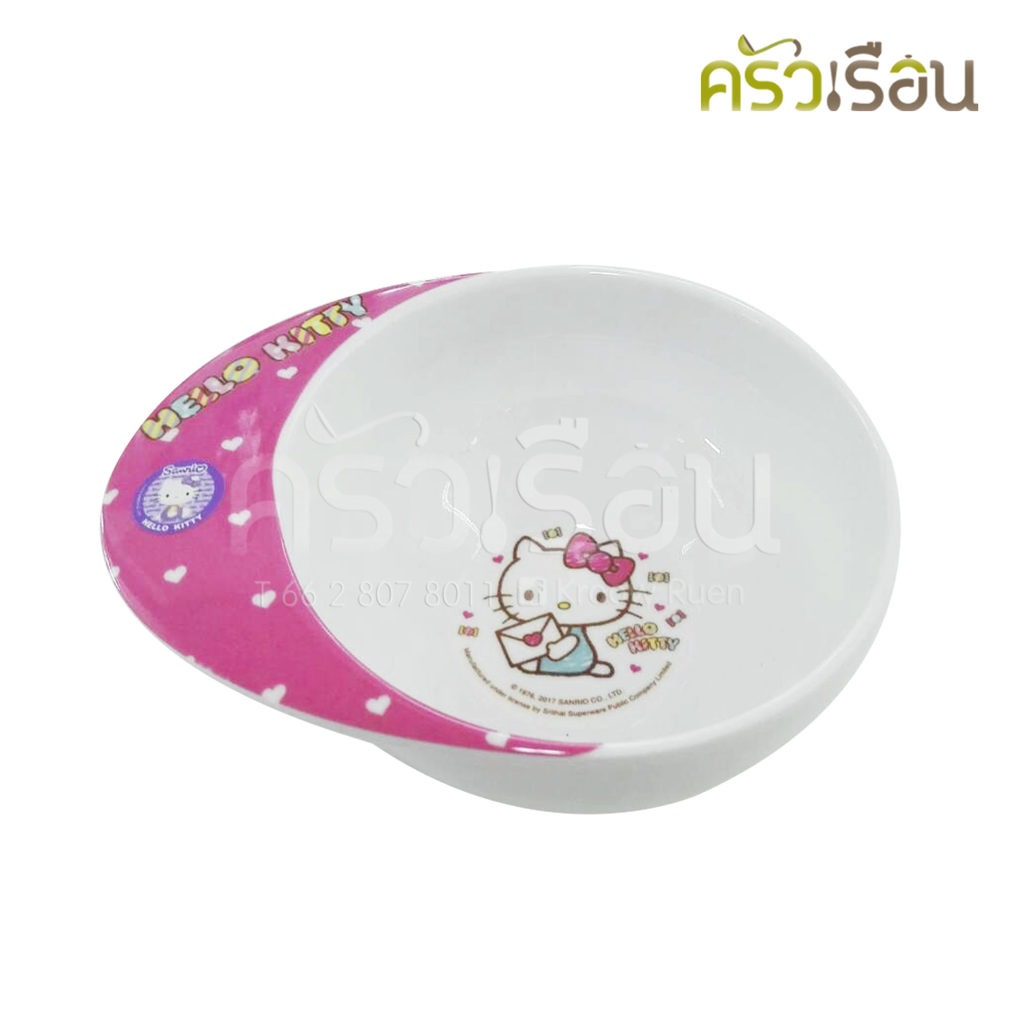 Superware ชามเด็ก Kitty Candy B6044-3.5