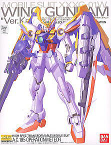 23714 MG Wing Ver ka 3500เยน