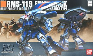 hguc 96 1/144 HGUC EWACK-ZACK