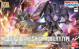 (เหลือ 1 ชิ้น รอเมล์ฉบับที่2 ยืนยัน ก่อนโอน) 96697 hg005 1/144 High Mobility Type Zaku II Ortega`s Custom 2200yen