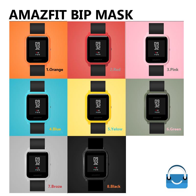 Amazfit Bip Mask | หน้ากากบิพ