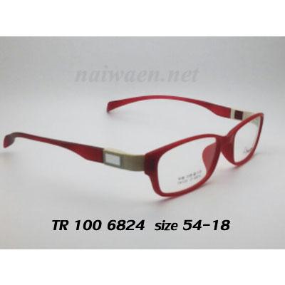 TR 100