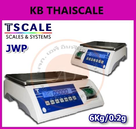 ตาชั่งดิจิตอล เครื่องชั่งน้ำหนักดิจิตอล 6kg ความละเอียด 0.2g พร้อมปริ้นเตอร์ในตัว ยี่ห้อ TSCALE รุ่น JWP/JWP+Built-in Printing Weighing Scales