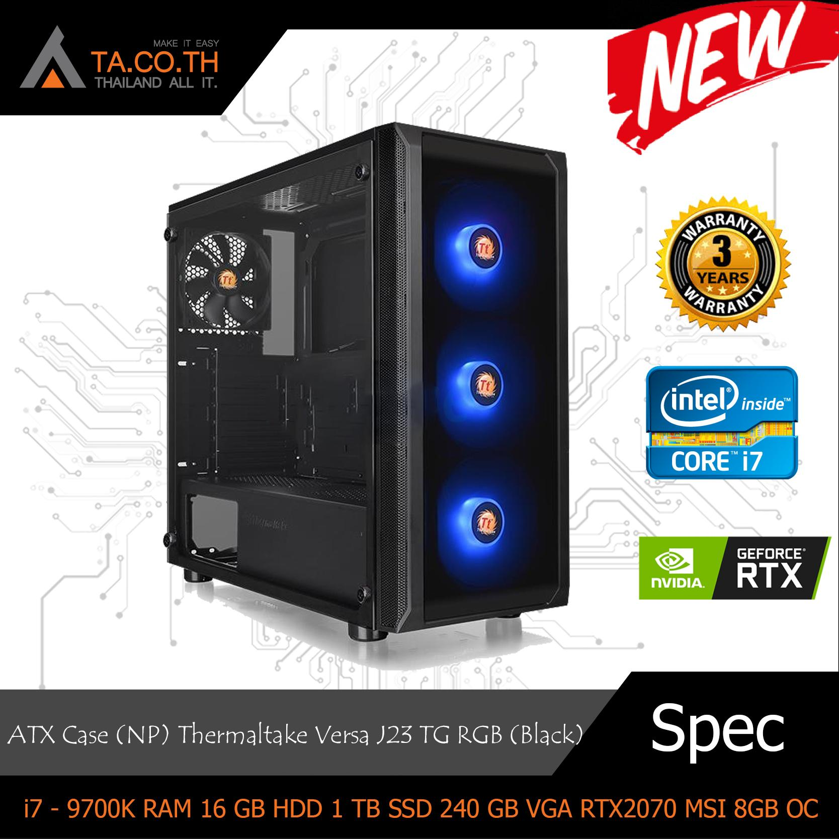 Workstation สำหรับงาน 3D Rendering Octane Redshift VRAY-RT Furryball CPU i7  แรม 16 GB กับ RTX2070 และ SSD 240 GB