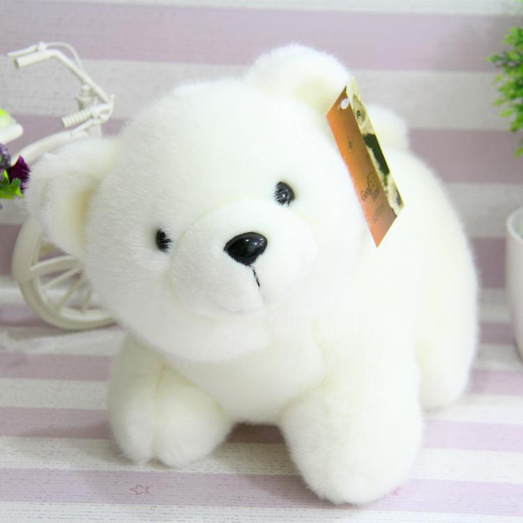ตุ๊กตาหมีขาวนอน Amangs