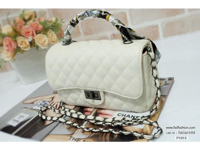 กระเป๋าแฟชั่นนำเข้า สไตล์ Chanel ไซส์ 9.5 นิ้ว พร้อมผ้าพันหูกระเป๋า