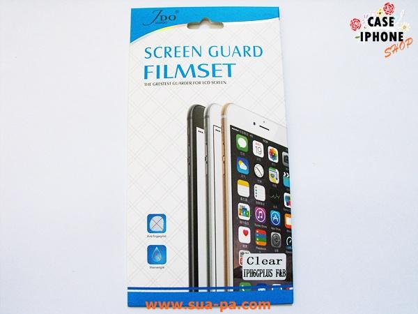 ฟิล์มกันรอย Iphone 6 plus - 5.5 ใส (หน้า-หลัง)