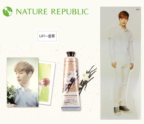 ์Nature Republic Hand Cream :LAY