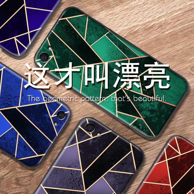เคส VIVO Y71 ซิลิโคนสกรีนลายเลขาคณิต สวยงามมาก ราคาถูก