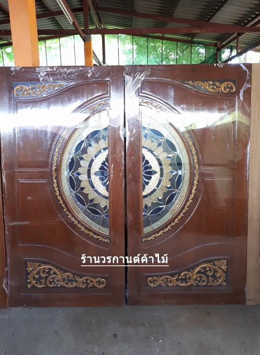 ประตูไม้สักกระจกนิรภัย เกรดA รหัส A139