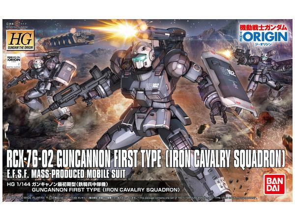 1/144 HGGO 011 RCX-76-02 Guncannon First Type (Iron Cavalry Squadron)