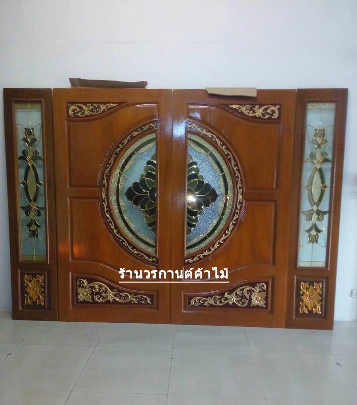 ประตูไม้สักกระจกนิรภัยบานเฟี้ยม ชุด 4ชิ้น รหัส AAA99