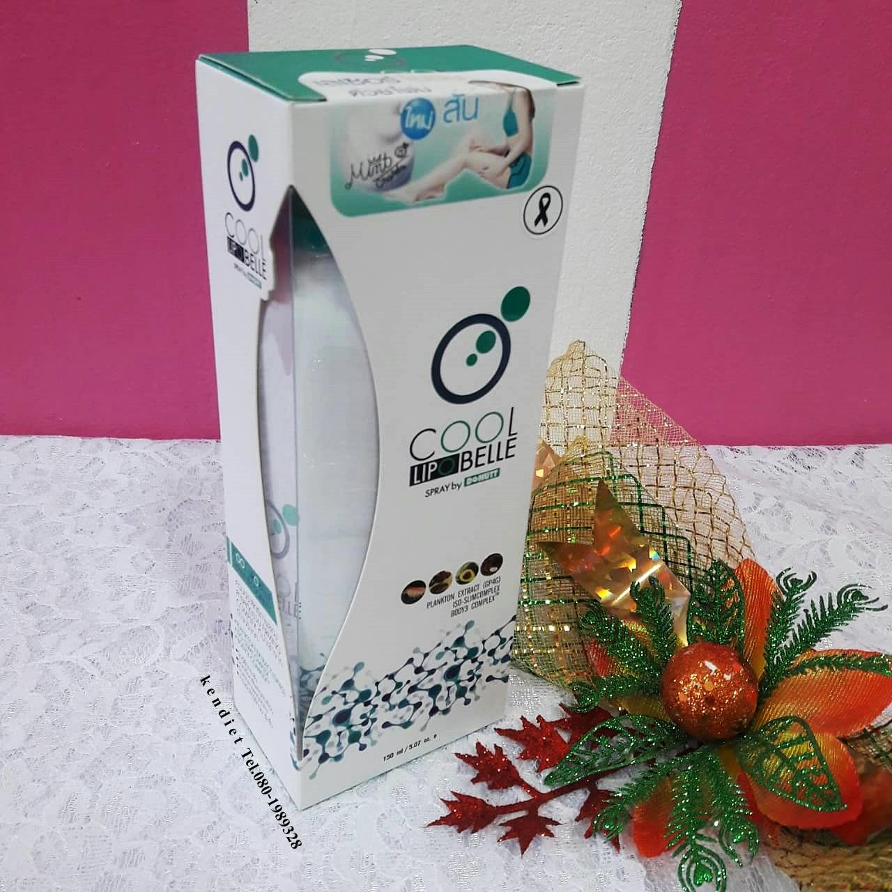 Donutt Cool LipoBelle Spray โดนัทท์ คูล ไลโปเบล สเปรย์ ปริมาณสุทธิ 150 ml. 600 บาท