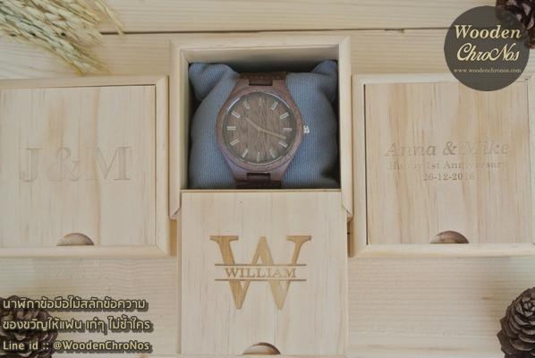 WoodenChroNos นาฬิกาไม้สลักข้อความ นาฬิกาชายสายหนัง WC106-5