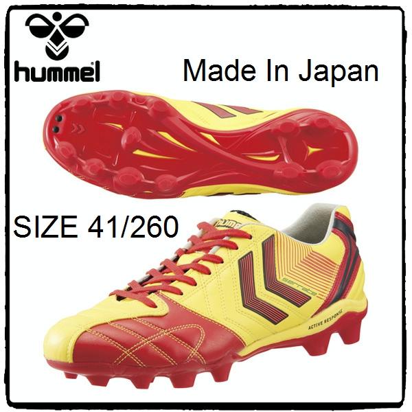 รองเท้าสตั๊ด ฮัมเมล JAPAN KM (HAS 1225 - 2030)