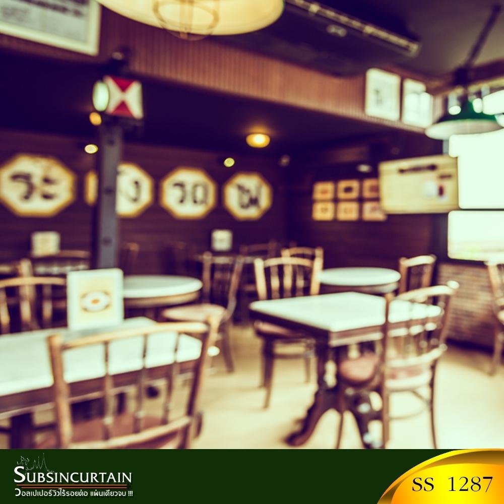 วอลเปเปอร์ร้านกาแฟ 14