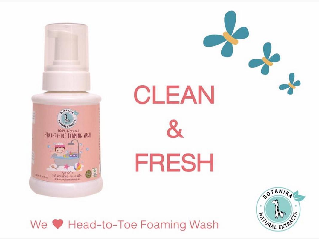 โฟมอาบน้ำและสระผมเด็ก Botanika Head-to-Toe Foaming Wash 250 ml
