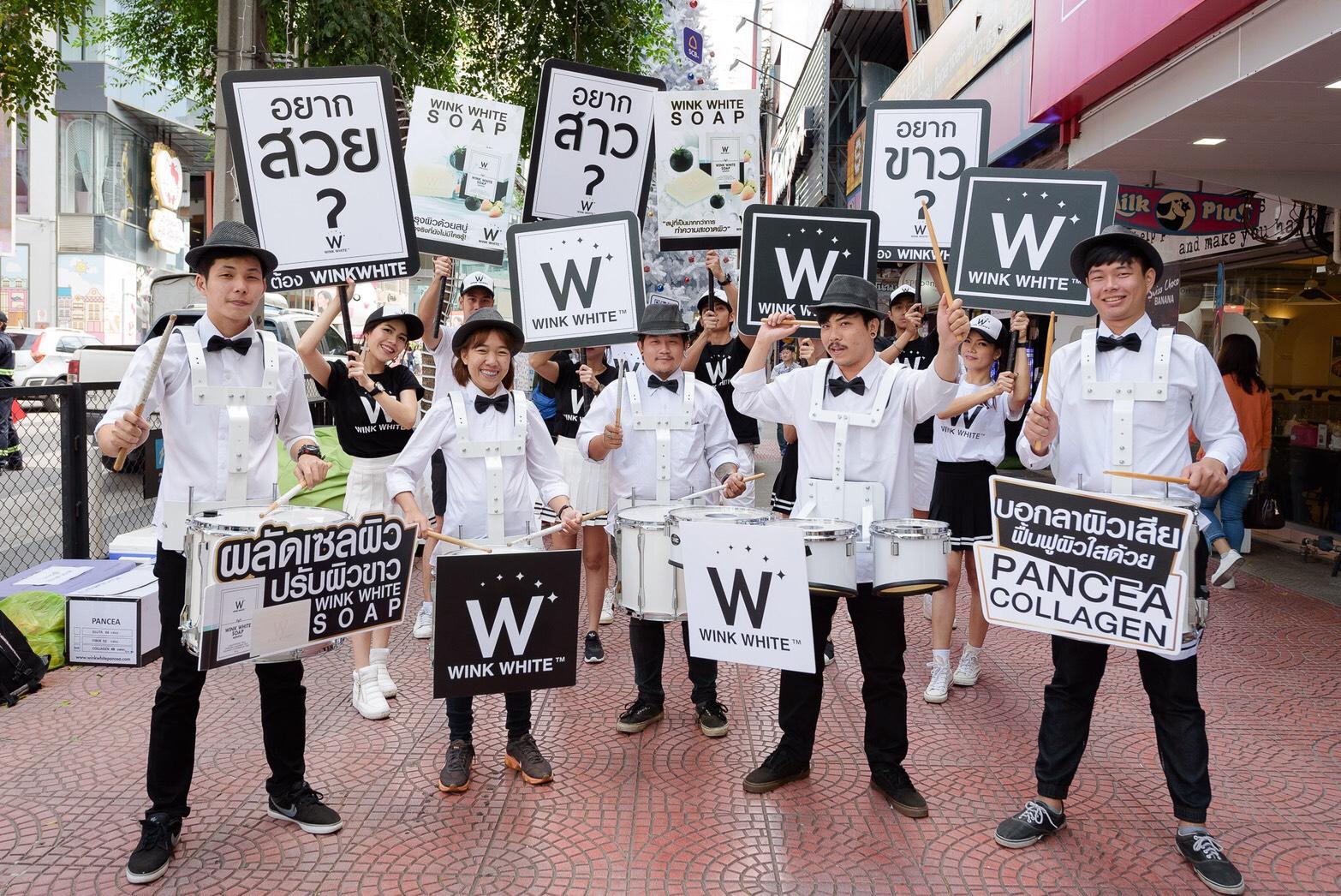 WINK WHITE บุก Siam