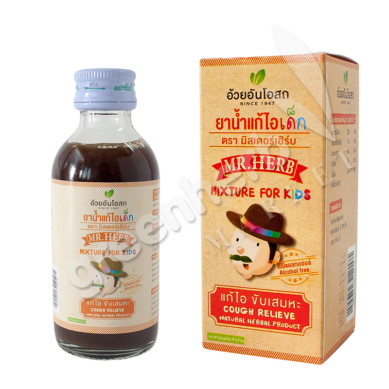 Mr. Herb Mixture for Kids