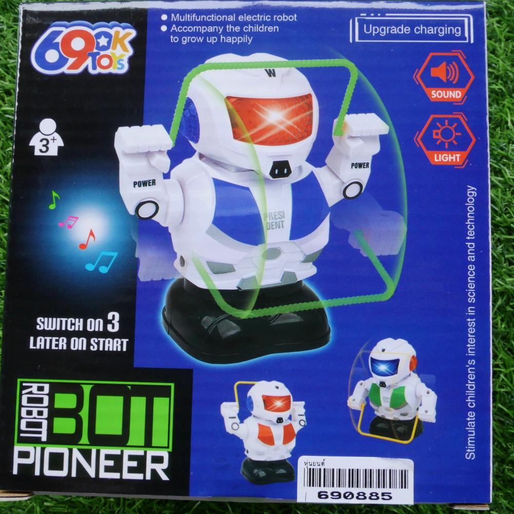 ของเล่นเด็ก หุ่นยนต์
