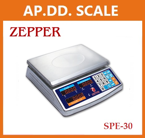 ตาชั่งคำนวณราคา30กิโลกรัม เครื่องชั่งแสดงคำนวณราคา30000g เครื่องชั่งน้ำหนักชั่ง30kg ความละเอียด0.005kg ขนาดถาดชั่ง 195x300mm. ZEPPER รุ่น SPE-30