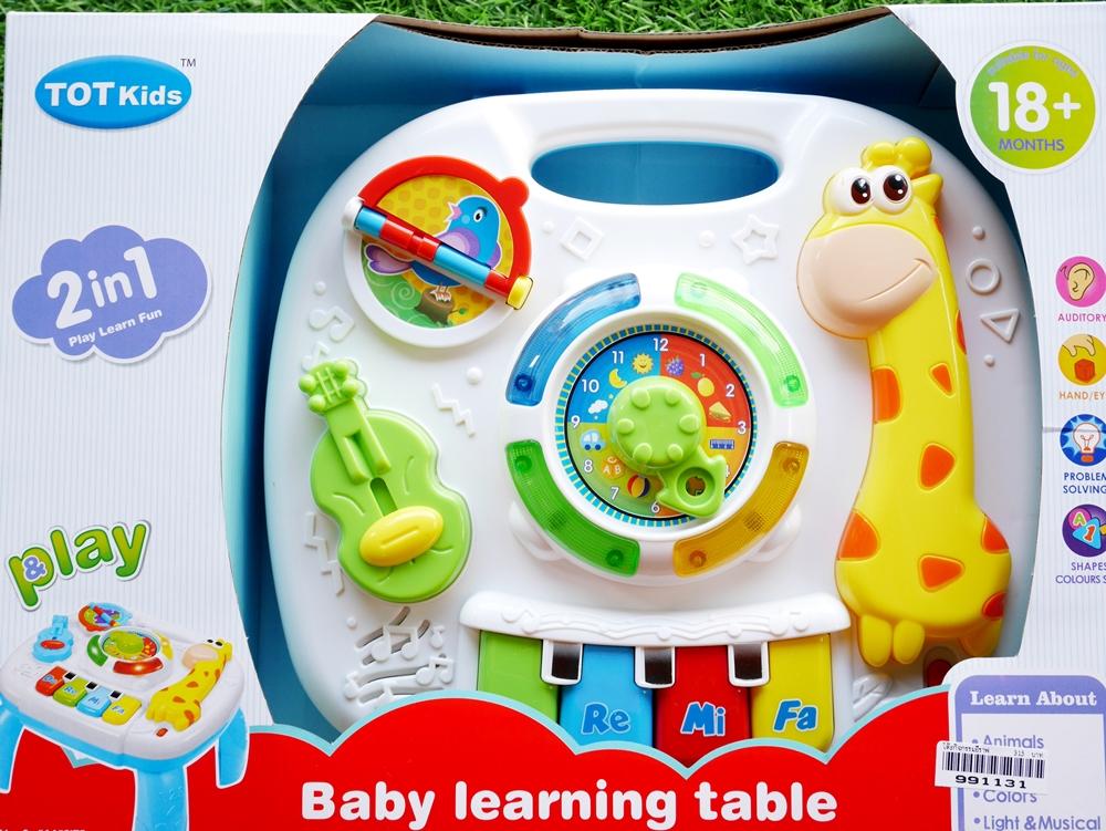 ของเล่นเด็ก โต๊ะกิจกรรมยีราฟ