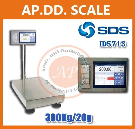 ตาชั่งดิจิตอล เครื่องชั่งน้ำหนักตั้งพื้น 300กิโลกรัม ความละเอียด 20กรัม แบบมีเครื่องพิมพ์สติกเกอร์ในตัว ยี่ห้อ SDS รุ่น IDS713 มี Built-In Printer ในตัว สามารถปริ้นสติ๊กเกอร์ได้