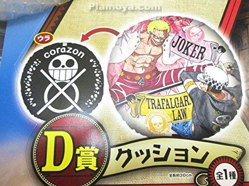 Dressrosa Cushion - Doflamingo vs Law ของแท้ JP [หมอนวันพีช]