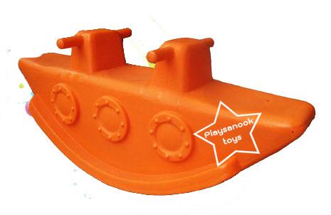 SJGT-006-3 โยกเยกเรือดำน้ำ