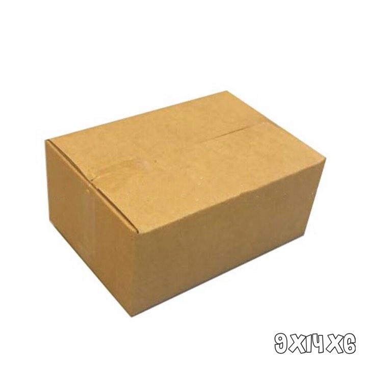 กล่องไปรษณีย์ฝาชน เบอร์00ไม่พิมพ์ **ขนาด9x14x6** (รวมค่าจัดส่ง)