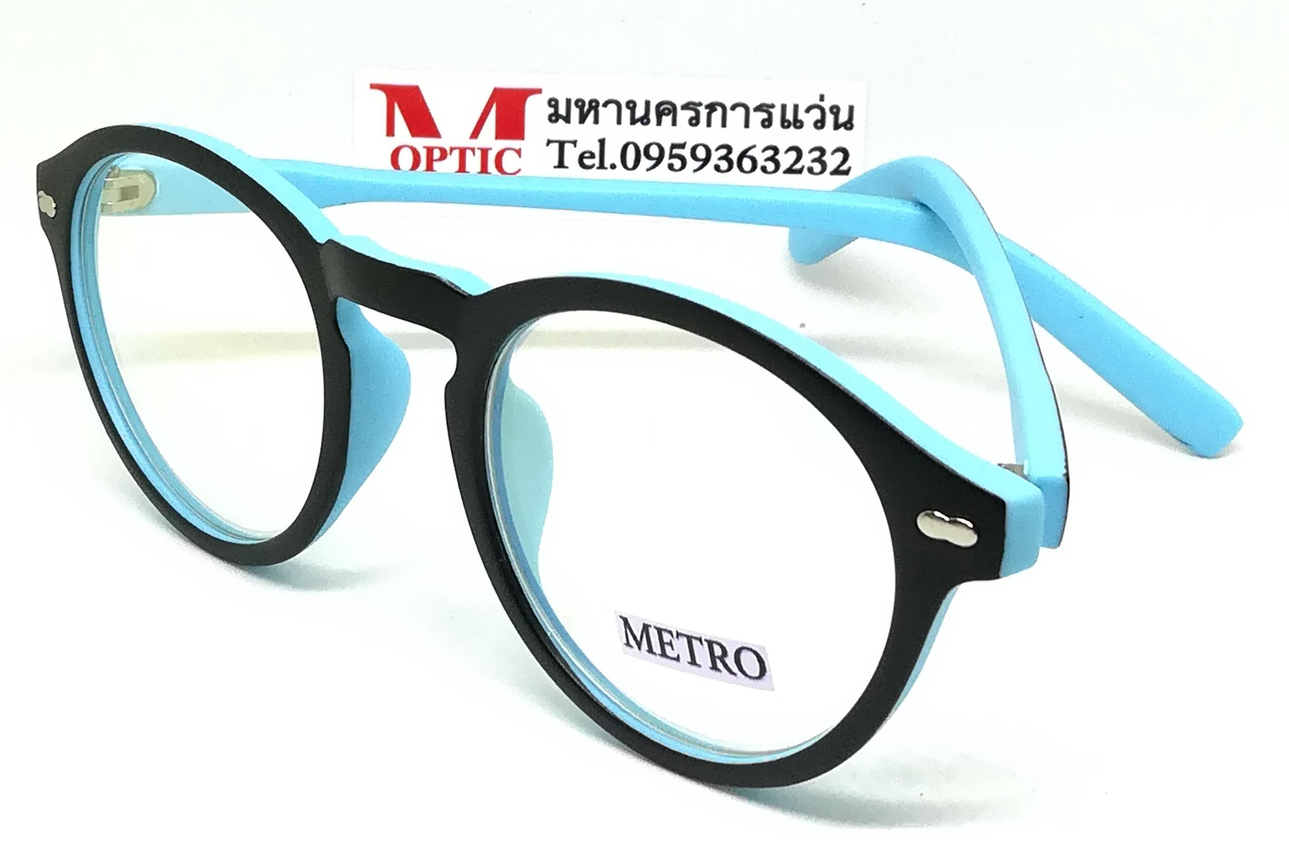Metro 111486BU 46