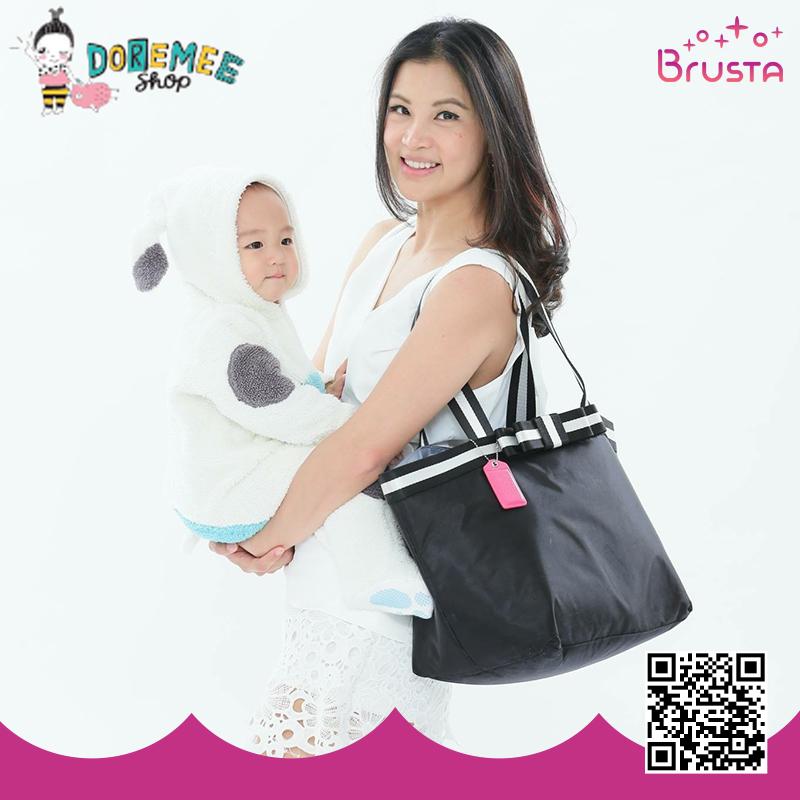 Brusta Miracle Bag กระเป๋คุณแม่