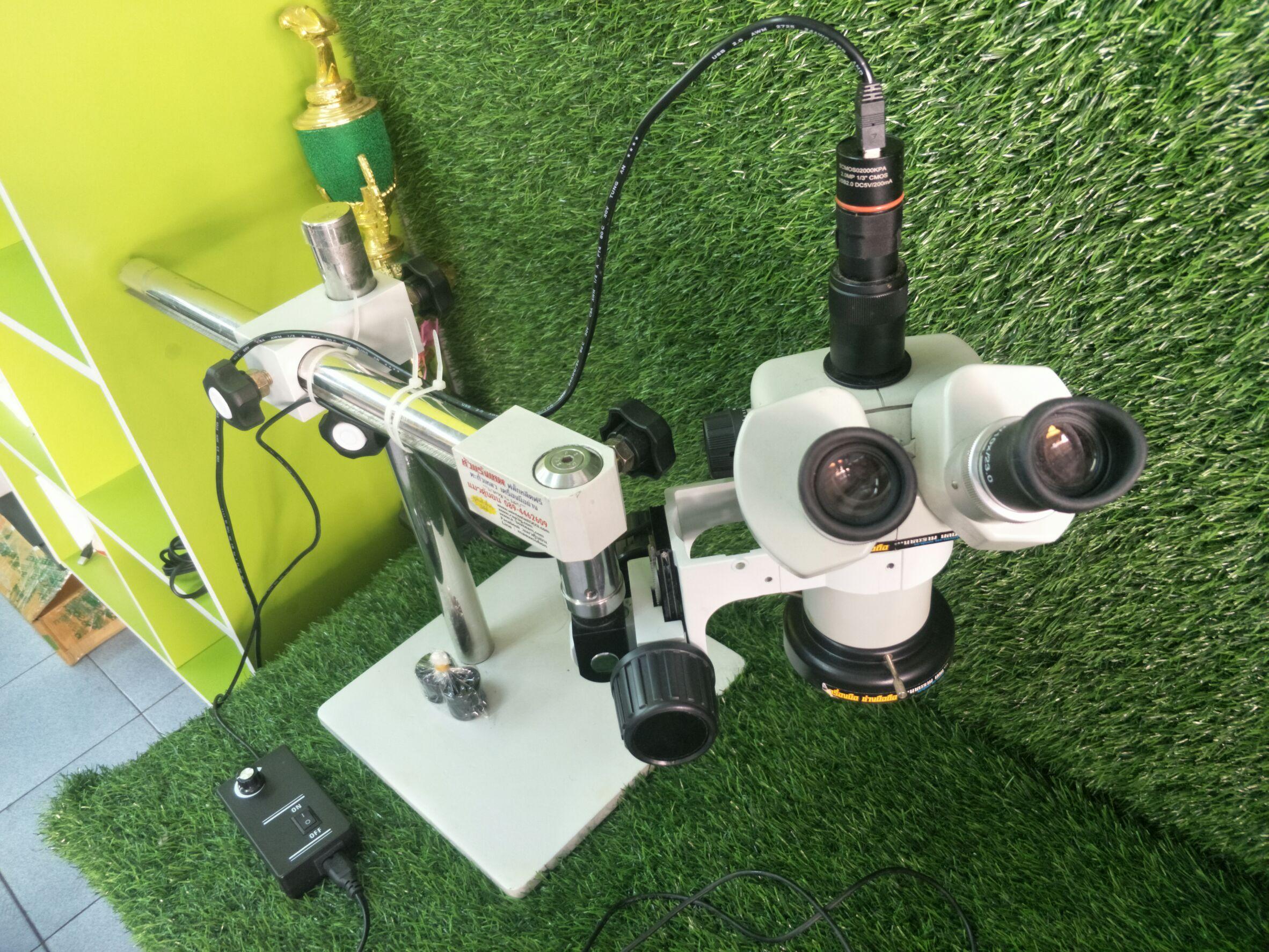 กล้องไมโคตรสโคป Carton DSZ44 (มือสอง)