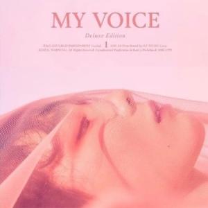 Tae Yeon แทยอน - Album Vol.1 [My Voice] (Deluxe Edition) หน้าปก Blossom ver สีชมพู