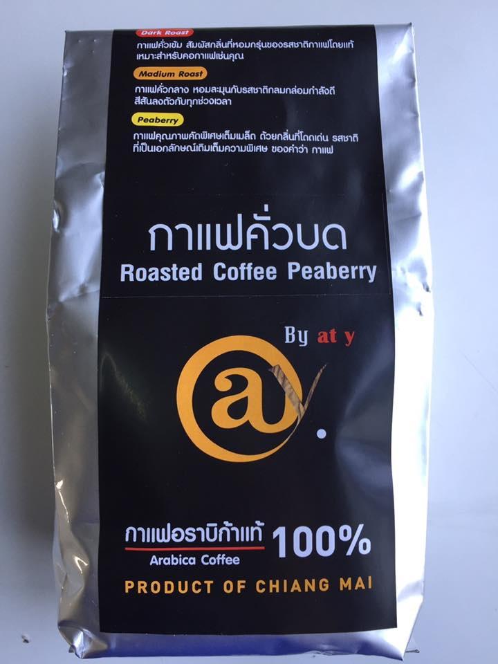 กาแฟคั่วบด พีเบอรี่ 250 g. @y Coffee Ground Peaberry 250 g.